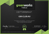 Купить Greenworks GC82PS 82V в Москве